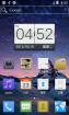深度OS for 华为 C8860E v2.0.4-1011 优化 新增多项功能