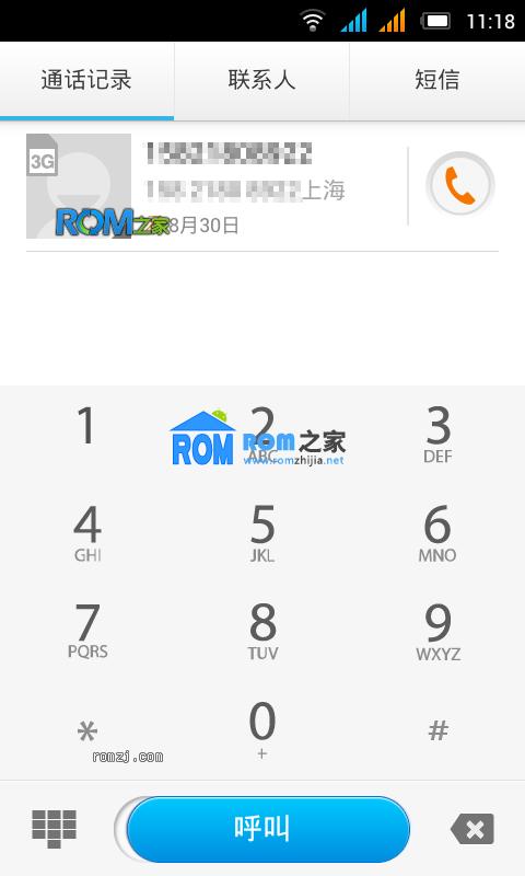 乐蛙OS第五十三期 LeWa_ROM_华为闪耀 优化 流畅截图
