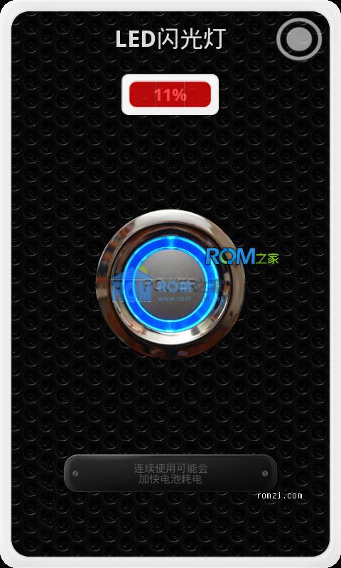 中兴 V880 CM官方11.08底包定制 深度美化 优化 流畅截图