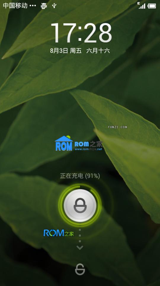 [稳定版]MIUI 10.19 ROM for 中兴 U970 优化 稳定截图