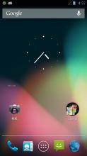 [Nightly 2012.11.11 CM10] Cyanogen 团队针对LG Optimus Black(P970)定制ROM 优化 流畅