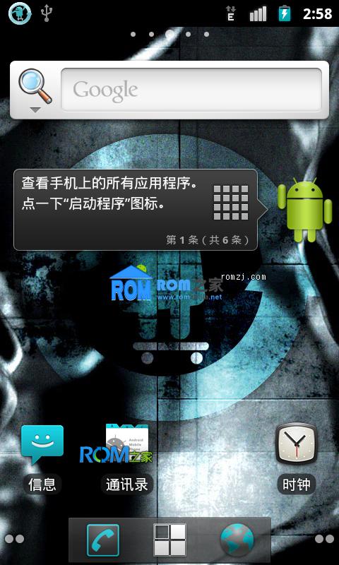 [Nightly 2012.11.11] Cyanogen 团队针对LG P500 定制ROM 精简 流畅截图