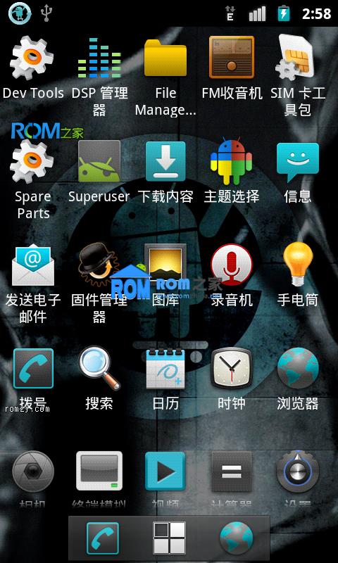[Nightly 2012.11.11] Cyanogen 团队针对LG P920定制ROM 深度优化截图