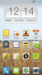 LG Optimus LTE(LU6200) X-UI ROM 操作简单 流畅省电 Beat1.4(移植版)