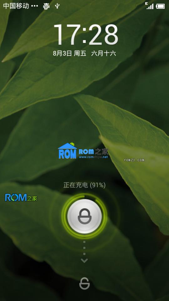 [开发版]MIUI 2.11.16 ROM for LG LU6200 精简 流畅截图