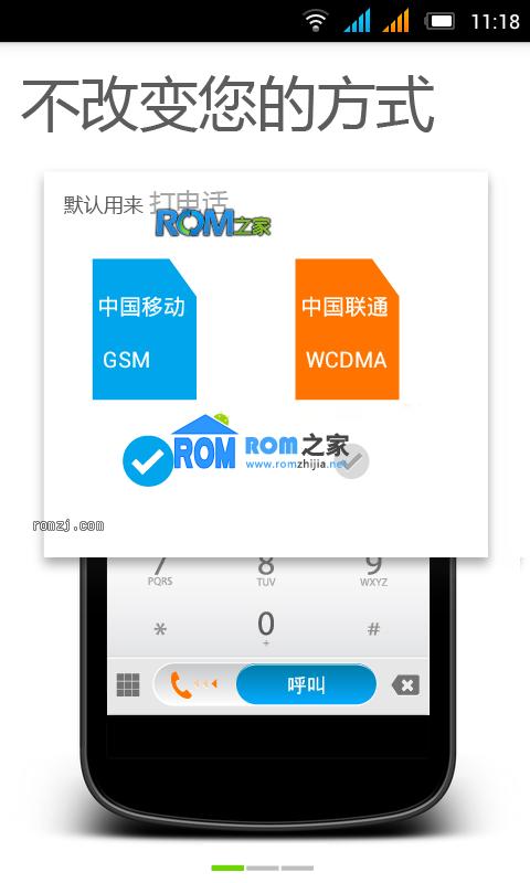 乐蛙OS第五十四期 LeWa_ROM_Lenovo_P700 优化 稳定截图