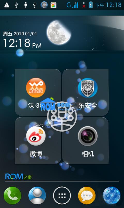 联想乐Phone A789 基于官方228版 精简 流畅 卡刷包截图