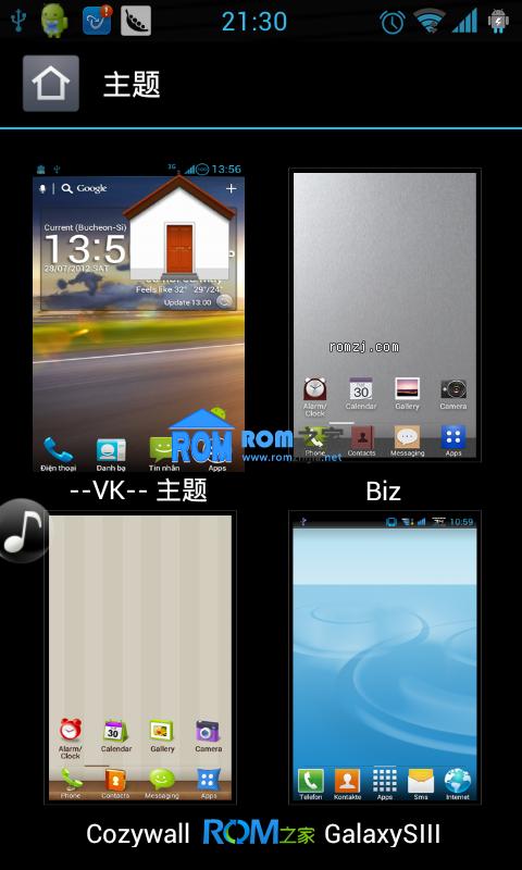 三星 I9100 基于XWLPX 4.0.4固件 超强定制 S3锁屏 新颖 华丽截图
