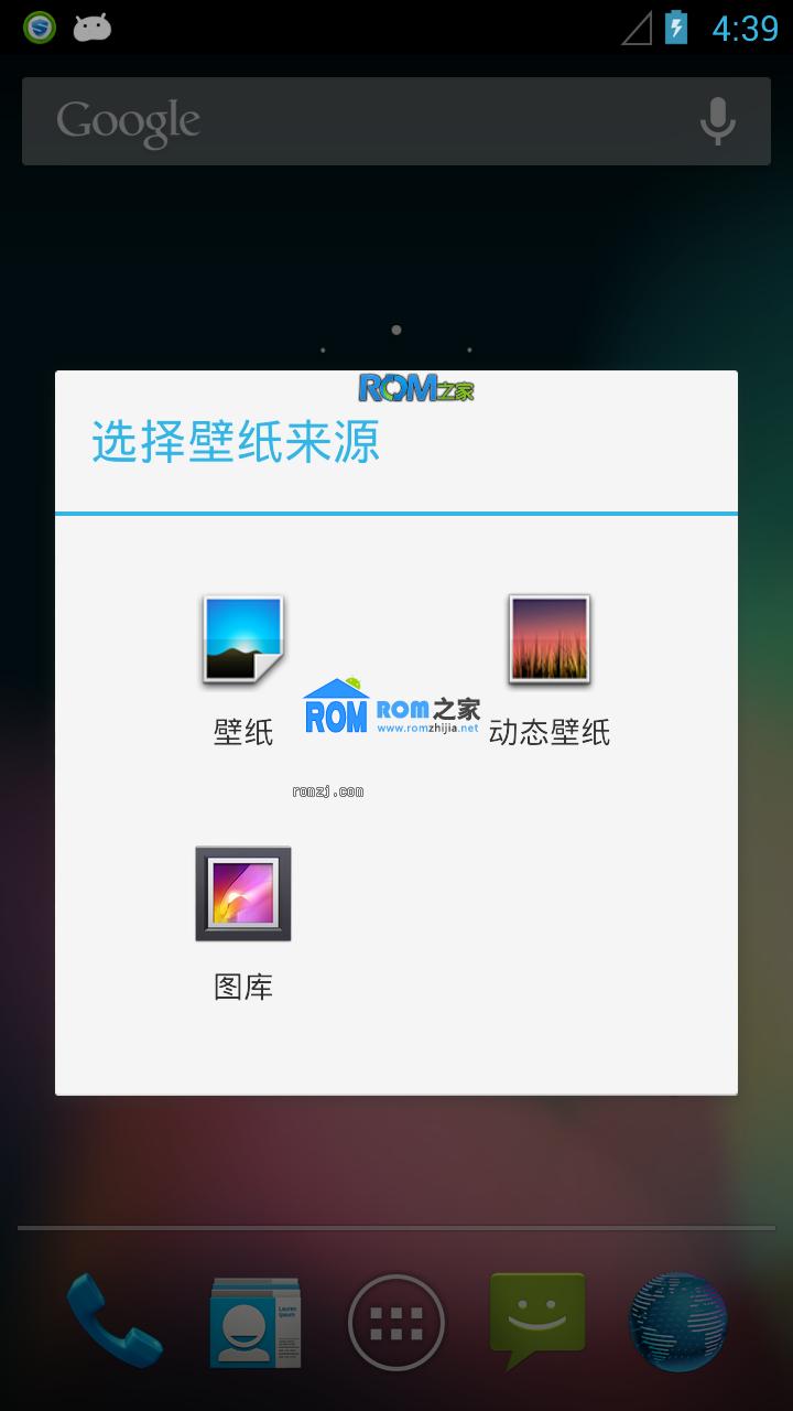 三星 Galaxy SII (i9100) JB 4.1.2 AOKP CM PA Vanilla RootBox v3.2截图