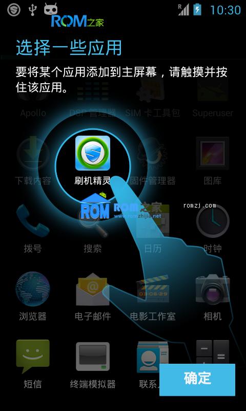 [Nightly 2012.11.19 CM10] Cyanogen 团队针对三星 i9000定制ROM 精简 流畅截图