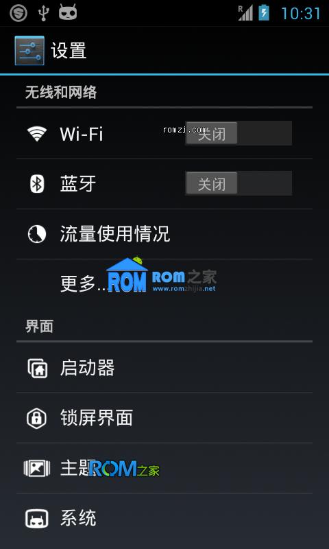 [Nightly 2012.11.19 CM10] Cyanogen 团队针对三星 T959定制ROM 精简 优化截图