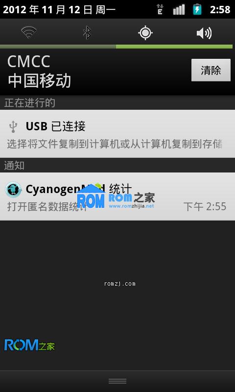 [Nightly 2012.11.18] Cyanogen团队针对三星 S5830定制ROM 优化 流畅截图