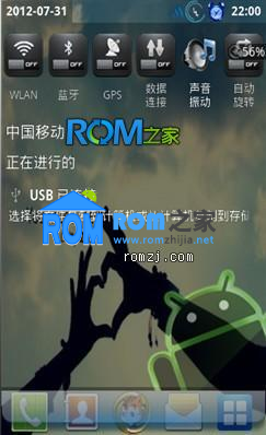 三星 Galaxy Gio(S5660) 官方ZCKPA制作 精简 省电 美化卡刷ROM截图