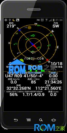 三星 I535 基于官方VRALHE4.04 精简 优化 省电截图