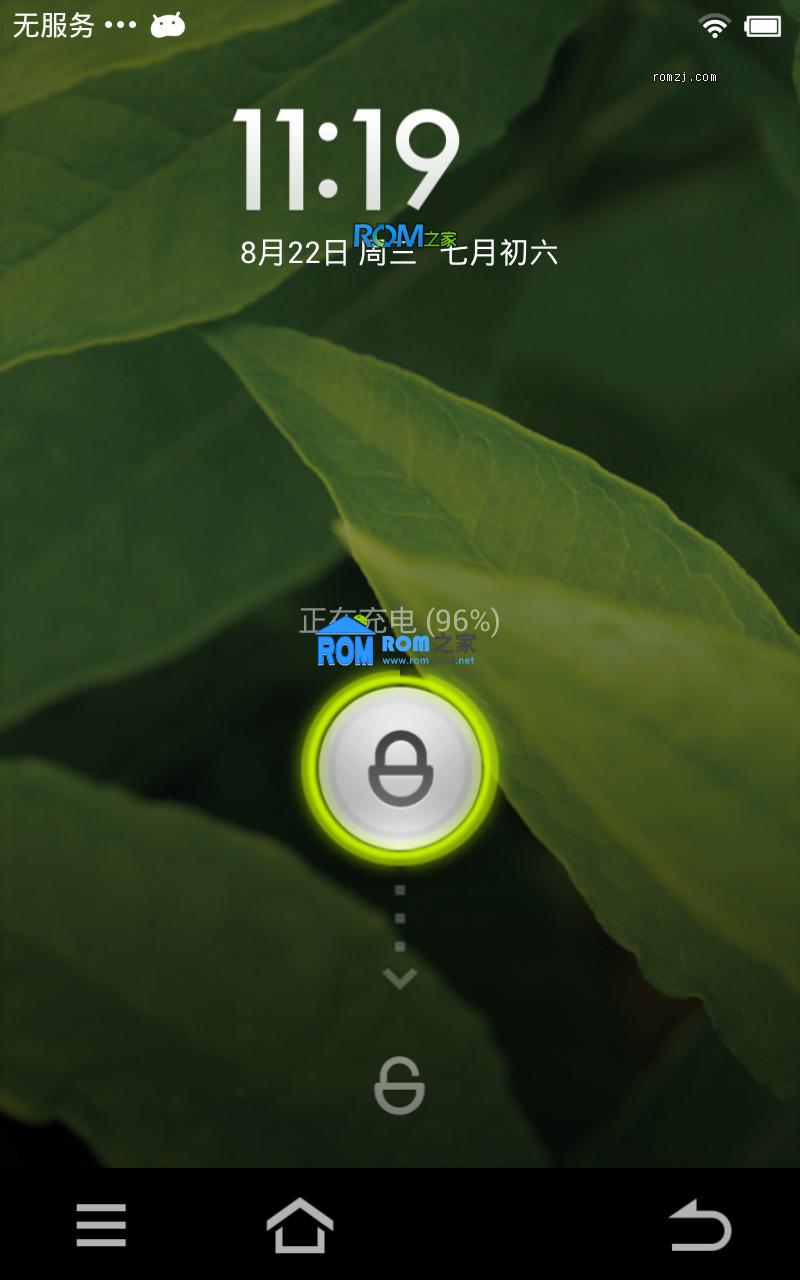 [开发版]MIUI 2.11.16 ROM for Google Nexus 7 优化 流畅截图