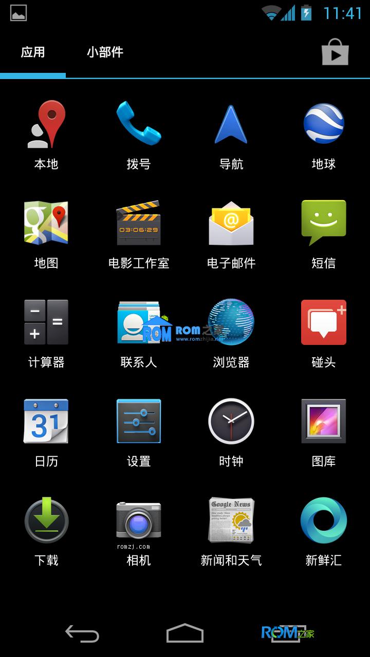 谷歌 Nexus 4 Android4.2 官方ROM 基于JOP40C 稳定 卡刷优化包截图