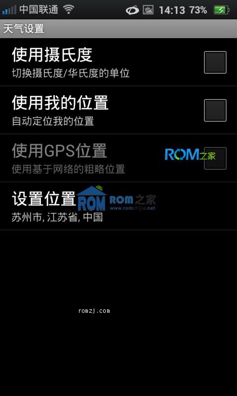OPPO X907 Finder 4.03 0727 优化精简 推荐使用截图