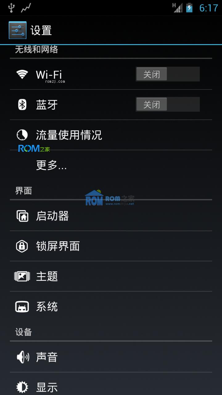[Nightly 2012.11.19 CM10] Cyanogen团队针对HTC One S 定制ROM 优化 流畅截图