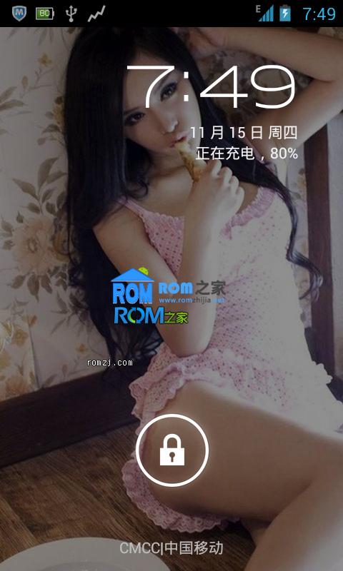 HTC ONE V CM10来电归属 虚拟内存 支持微博键 截图