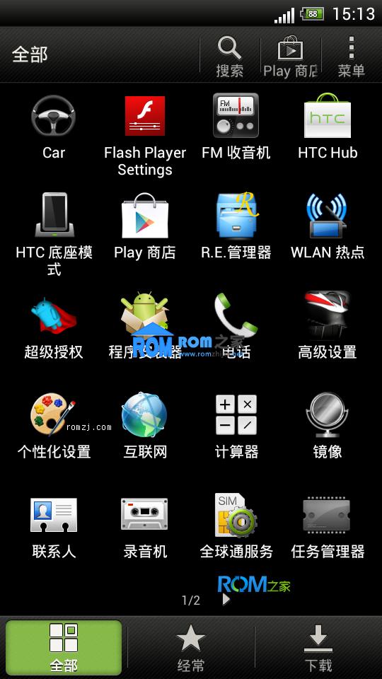 HTC G14 G18 sense4.1 完美毒蛇 apk odex全分离版 精简 流畅截图