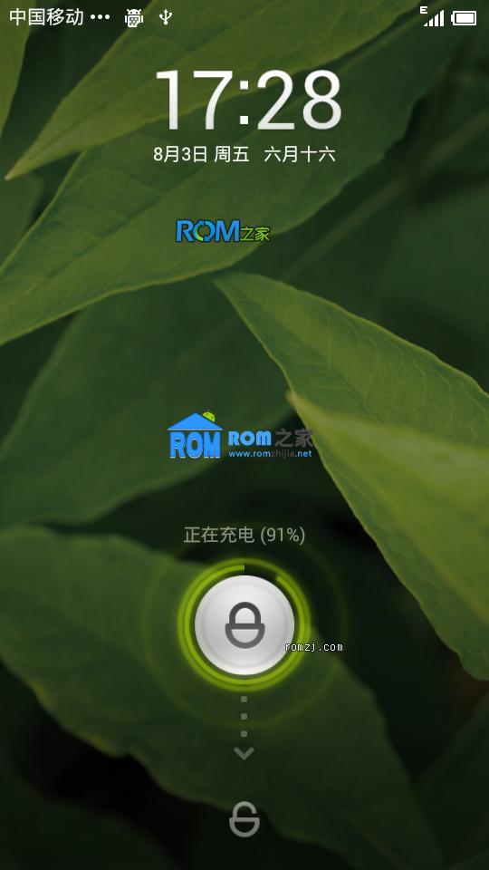 [开发版]MIUI 2.10.16 ROM for HTC G14 优化 流畅截图