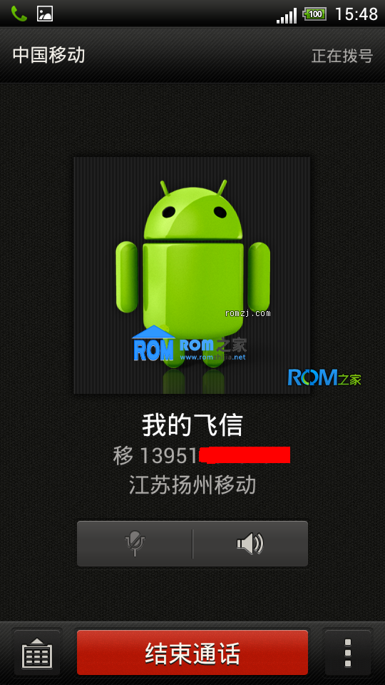 HTC G14 G18 sense4.1 官方风格 稳定流畅 推荐长期使用截图