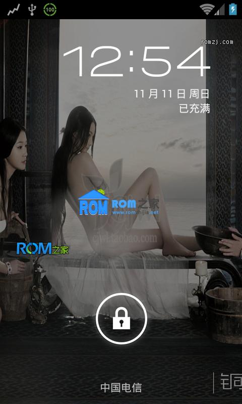 HTC EVO 4G CM10 4.1.2 源码编译 运营商归属地 智能拨号 截图