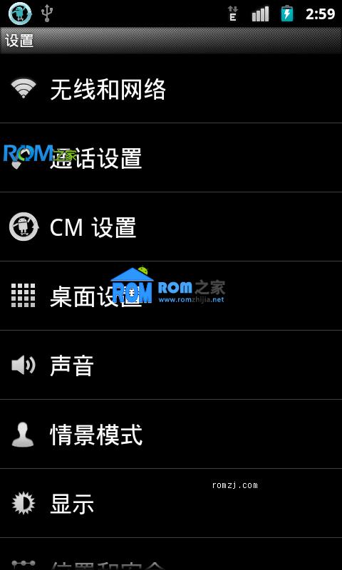 [Nightly 2012.11.18] Cyanogen团队针对HTC EVO 4G定制ROM 精简 优化截图