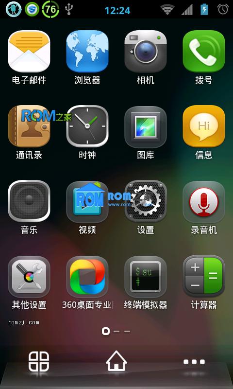 HTC EVO 4G 11.20 增强版 全局背景 美化优化 归属地 截图
