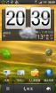HTC G12 最原始的版本 回忆版 强悍 经典 温馨 稳定