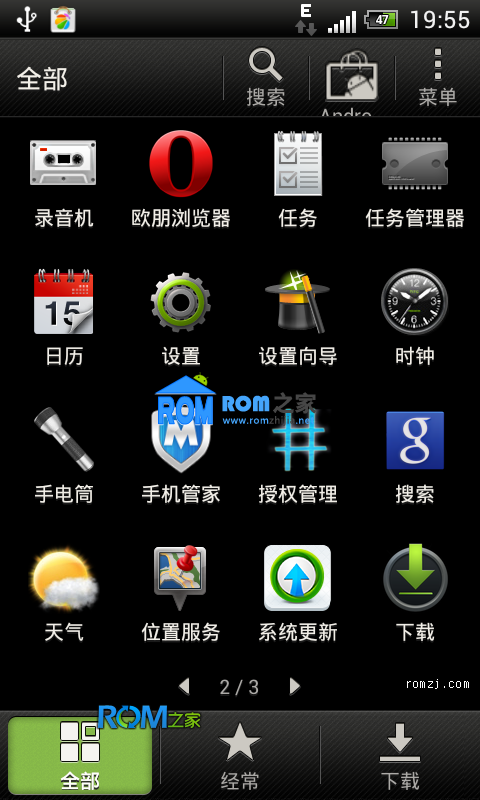 HTC G12 Sense4.0完美收官之作 精简 稳定 11.18更新截图