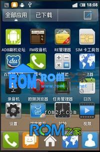 HTC G13 深度OS 完美分辨率 支持超频 完美修改美化版2.0.1截图