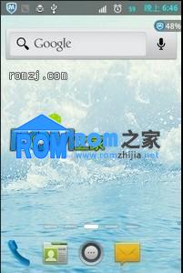 HTC G13 华丽特效 魔趣OS 流畅稳定 个人长期自用版截图