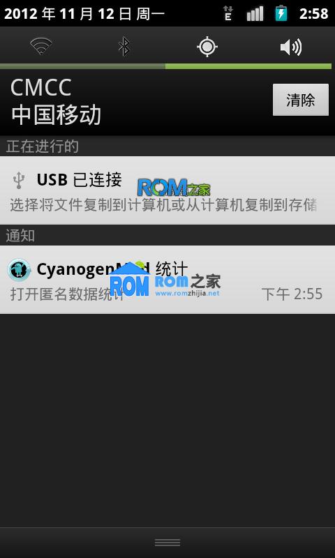 [Nightly 2012.11.25]Cyanogen团队针对HTC Desire G7(GSM版)定制ROM 优化 流畅截图