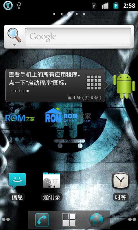 [Nightly 2012.11.25]Cyanogen团队针对HTC Desire G7(CDMA版)定制ROM 优化 流畅截图