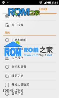 HTC G11 4.0 AIC BOOT FIX省电 新增开车模式 MIUIv4 v2 截图