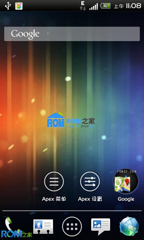 HTC G11 双4.0 大运存 索尼音效 优化 精简 4合1版本截图