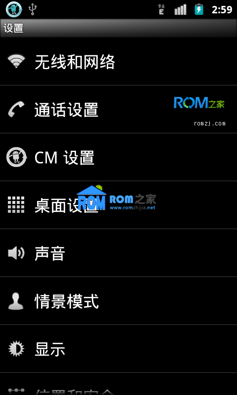 [Nightly 2012.11.25]Cyanogen团队针对HTC wildfire G8定制ROM 优化 稳定截图