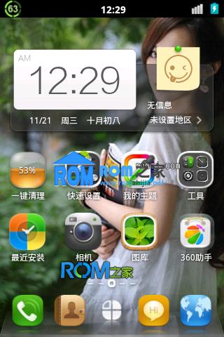 HTC Hero200通刷 归属地 优化 汉化 增强版 11.20截图