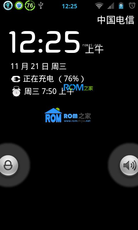HTC Incredible CDMA_CM7.2_2.37 归属地 全局背景 优化美化 增强版截图