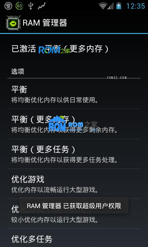 HTC Incredible CDMA 通刷 CM10 归属地 快速 稳定 夜夜版  截图