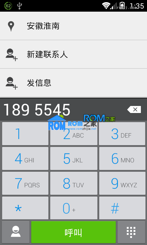 HTC Incredible CDMA深度OS v 4.1.2 2012-11-23 v1.1.0 优化 精简截图