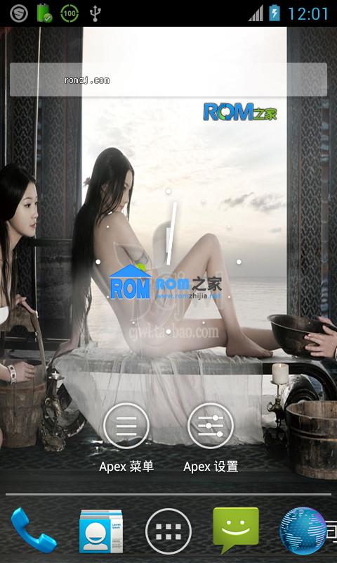 HTC Incredible CDMA_AOKPJB_4.12编译 4.1最终典藏版截图
