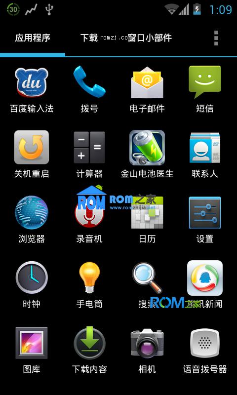 HTC Incredible CDMA 源码编译 通刷 CM10 夜夜版截图
