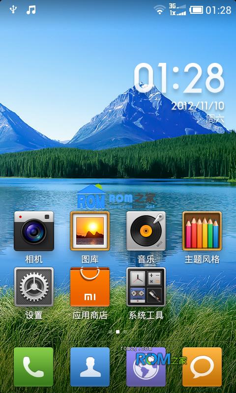 HTC Incredible 2 稳定移植 MIUI V4 2.11.9 大内存 优化 流畅 完美 截图