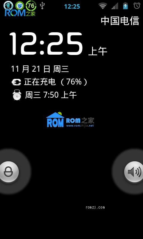 HTC Incredible 2 全局背景 美化 优化 增强版  截图