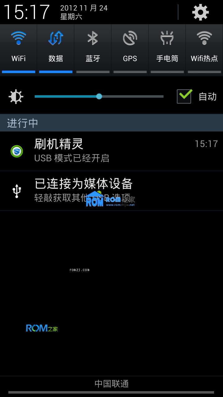 三星 I9300 XXELK4 中文刷机 各种音效 自选附件 稳定流畅截图