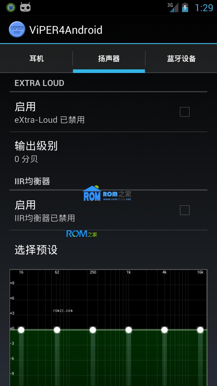 三星 I9300 CM10 V4A音效 反广告 归属地 精简优化截图