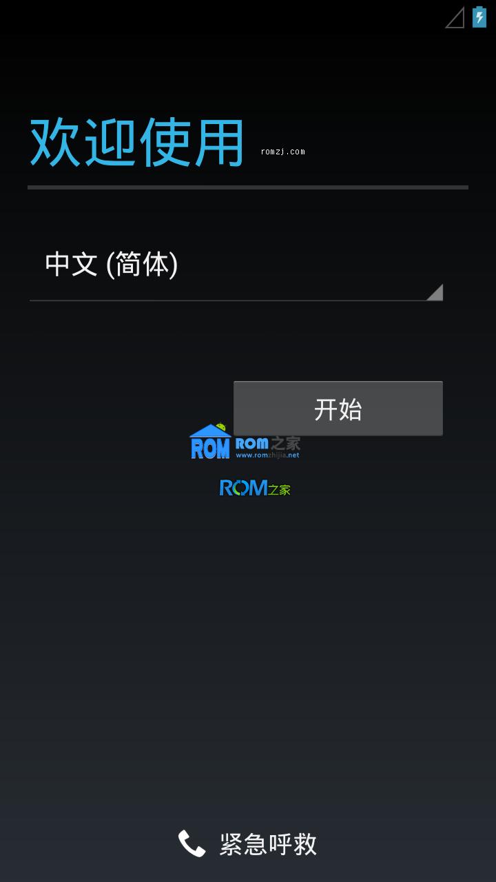 [Nightly 2012.11.25 CM10]Cyanogen团队针对三星 i9100(intl)定制ROM 流畅 稳定截图