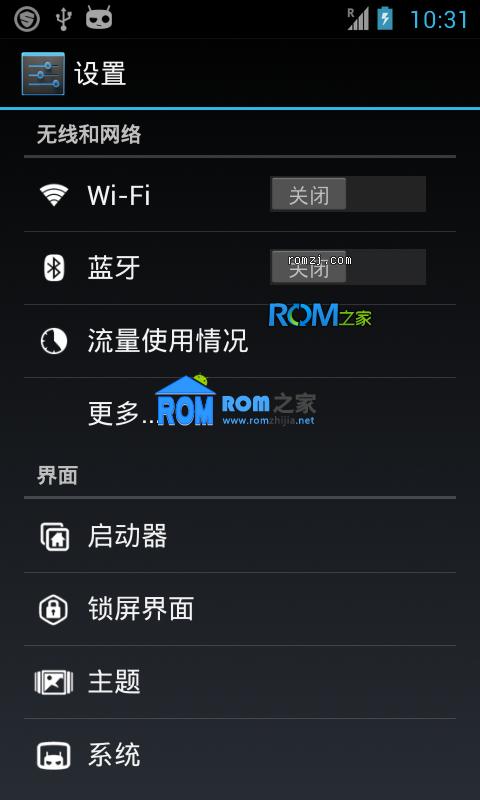 [Nightly 2012.11.25 CM10]Cyanogen团队针对三星 Galaxy S定制ROM 流畅 稳定截图